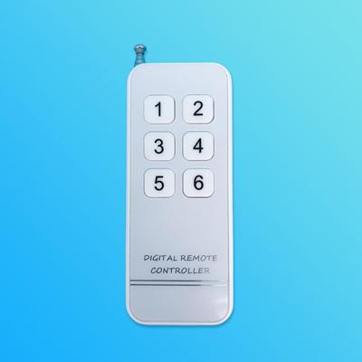 遥控器单片机开发